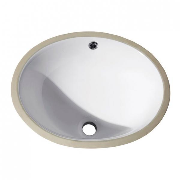 18 in. Oval Undermount Sink